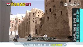 葉門,古蹟,建築,夕班古城,沙漠