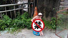 基隆,裸女,雕像(圖/臉書「基隆人」網友授權使用)