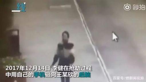 女老師夜跑被搶劫殺害,兇嫌遭判死刑。(圖/翻攝搜狐網)