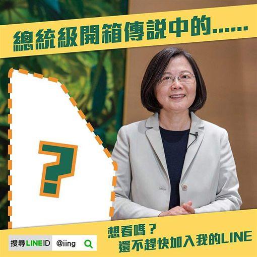 蔡英文LINE將破40萬,LINE官方帳號