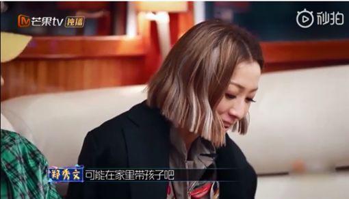 鄭秀文/翻攝自微博
