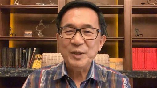 前總統陳水扁(圖/翻攝自陳水扁新勇哥物語臉書粉絲專頁)
