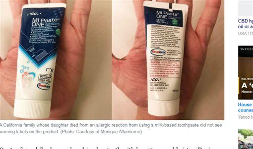 過敏,牙膏,刷牙,女童,乳製品,美國https://news.yahoo.com/girl-dies-allergic-reaction-toothpaste-181811431.html