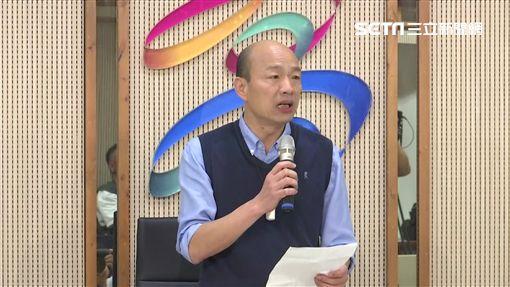 韓國瑜0423發表聲明