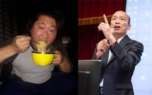 韓國瑜、音地大帝/翻攝自韓國瑜、音地大帝臉書