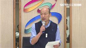 韓國瑜發表總統大選聲明/記者林昱孜攝影