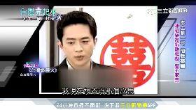 韓今發聲明0600(DL)