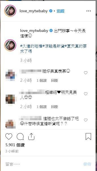 嚴立婷/翻攝自嚴立婷IG