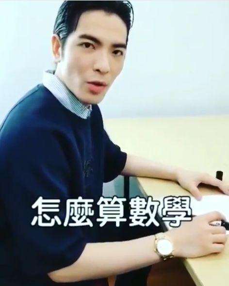 蕭敬騰教數學 跑出王嘉爾(圖/翻攝自蕭敬騰IG)