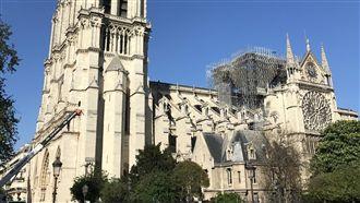重建巴黎聖母院 傳統派與創新派爭論