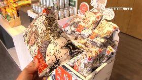 媽祖豌豆酥1800