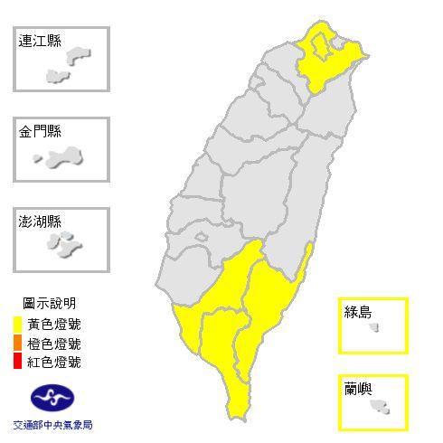 氣象局,悶熱,高溫,台北