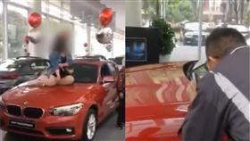 白皙妹一屁股坐上BMW!引擎蓋尷尬凹陷 店家傻眼報警(圖/翻攝自北京時間YouTube)
