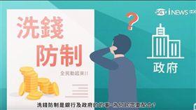 全民金融通第11集(業配勿用)