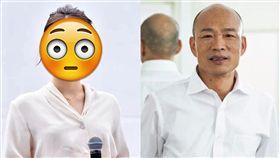 雞排妹韓國瑜。(圖/翻攝自臉書)