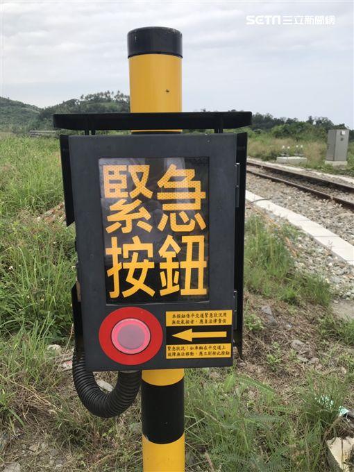 緊急按鈕,平交道,/台鐵局提供