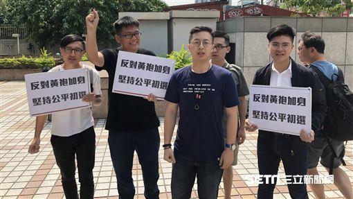 國民黨青年赴國民黨中央抗議 圖/記者黃宣尹攝影