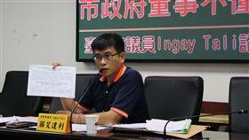 台南農產公司增設董事遭議員質疑台南市平地原住民市議員穎艾達利(Ingay Tali)18日召開記者會,質疑台南市農產運銷公司先增設董事,再要求議會背書,是公然藐視議會。(台南市議會提供)中央社記者楊思瑞台南傳真 108年2月18日