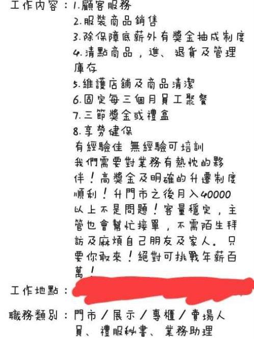 求職男連丟7問題 面試主管氣到拒答竟又被酸(圖/翻攝自爆怨公社)