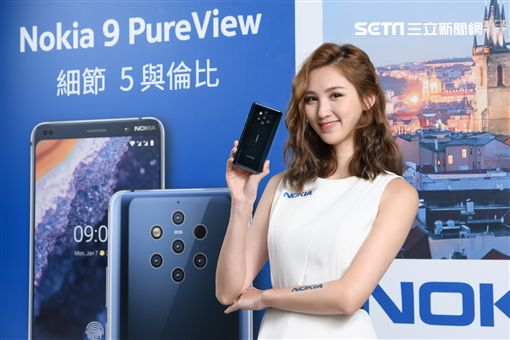 HMD Global,五鏡頭,手機,Nokia 9 PureView,Nokia 9,PureView