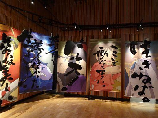 吉卜力工作室製作人鈴木敏夫與女演員夏木麻里19日出席「鈴木敏夫與吉卜力展」的媒體日活動。動漫「神隱少女」中的湯婆婆一角由夏木配音。中央社記者楊明珠東京攝 108年4月19日