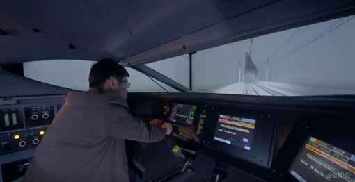 高鐵模擬艙 高鐵提供