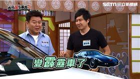 壯壯為鄉民們示範如何性感擦車。 康哥誇張形容「這台是不是霹靂車?!」 主持人康哥與來賓廖怡塵、壯壯、湘綾合照。