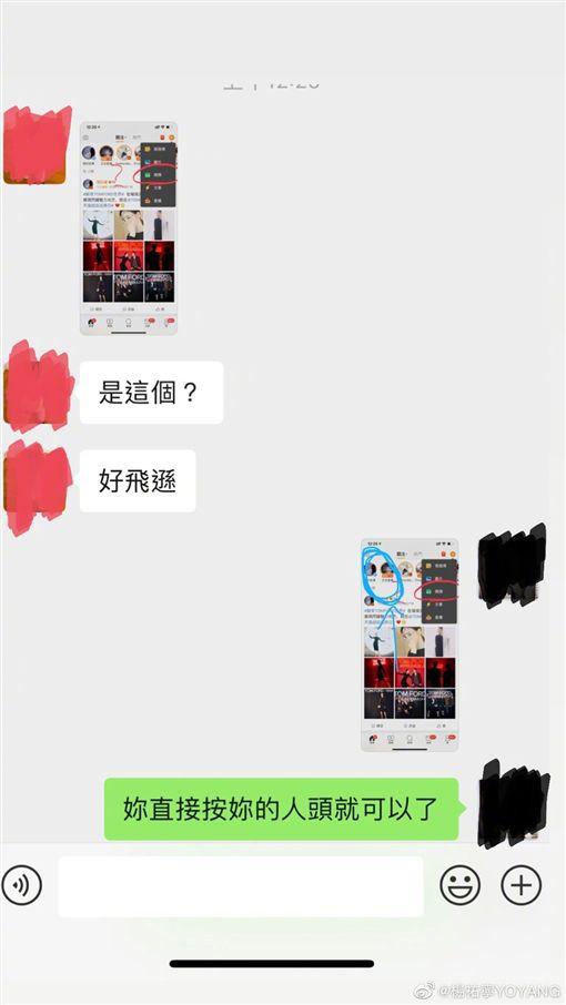 楊祐寧,張鈞甯/翻攝自楊祐寧微博