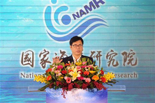 行政院副院長陳其邁24日回到高雄參加海洋研究院揭牌典禮。(圖/行政院提供)