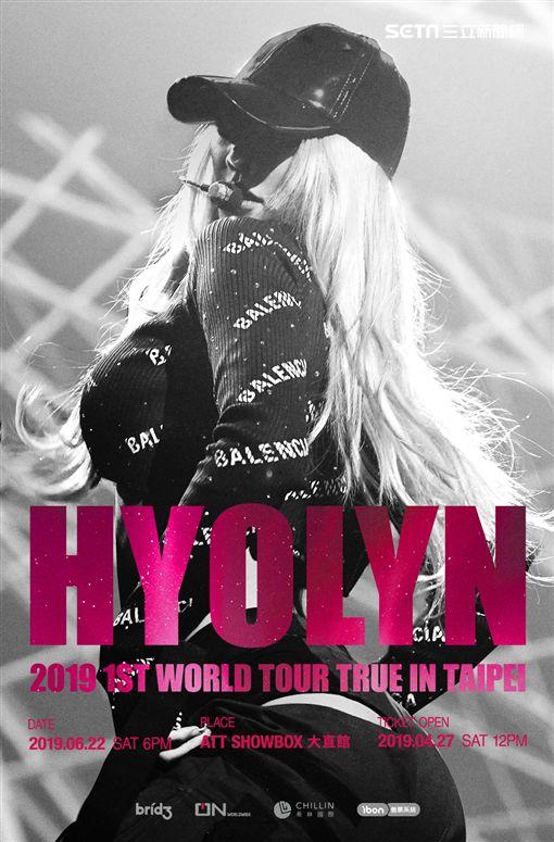 孝琳將來台開個人演唱會。(圖/O.N Worldwide Co.,Ltd提供)