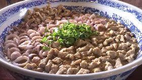 十三公斤麵1800