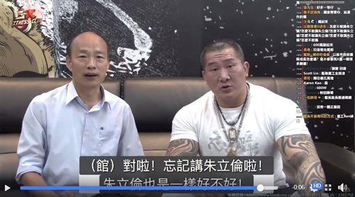 高雄市長韓國瑜去年上「館長」陳之漢的直播節目,發表「不落跑宣言」。(圖/翻攝自臉書台灣佛克斯 Taiwan Focus)