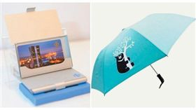 鋁盒與雨傘。(圖/中鋼提供)