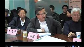 李毅 中國學者