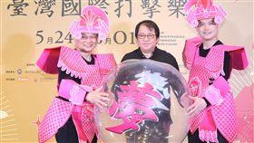 第10屆台灣國際打擊樂節(TIPC)5月24日至6月1日,在台北國家音樂廳、台中國家歌劇院、台南文化中心演藝廳、高雄大東文化藝術中心將進行共15場演出。中央社記者張新偉攝 108年4月24日