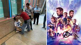 香港就有一名觀眾看完電影後,就在門口爆雷,結果慘被其他觀眾打到頭破血流。(圖/翻攝自LIHKG、MARVEL官方臉書)