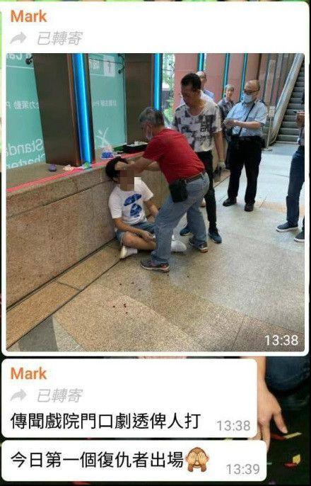 香港就有一名觀眾看完電影後,就在門口爆雷,結果慘被其他觀眾打到頭破血流。(圖/翻攝自LIHKG)