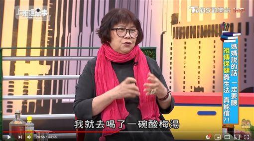 馬國賢媽媽/YT