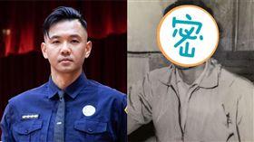 陳建州、反毒宣導親善大使、爺爺、周潤發。(圖/臉書)