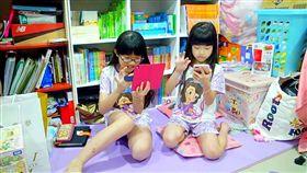 華電聯網,Family+ ,健康上網,3C,沈迷網路,科技