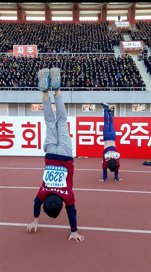 獨/倒立看北韓!台體操小鮮肉 平壤馬拉松卅年「最幼齒」趙庭寬 趙庭諒