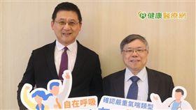 葉國偉醫師(左)與林鴻銓醫師(右)提醒,嚴重氣喘應辨別類型,以利對症下藥。