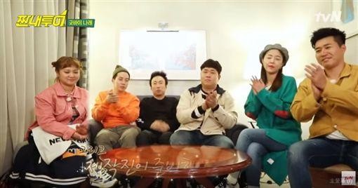 鄭俊英被消失/tvN YT