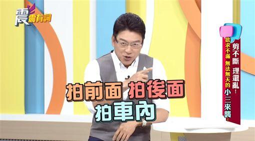 許志安,黃心穎,鄭秀文,計程,違法/翻攝自高點電視YouTube