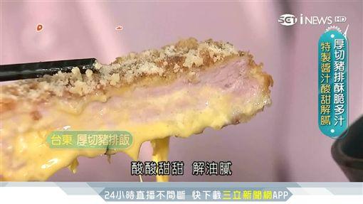 台東厚切豬排酥脆多汁 豬肉攤二代闖餐飲界