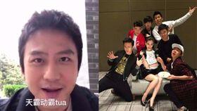 中國綜藝節目《奔跑吧》(跑男)即將迎來第7季(圖/影片截圖)