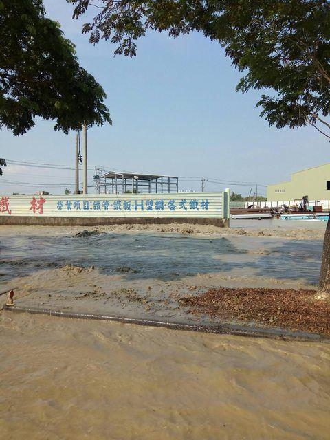 高雄,鳥松,淹水,水管破裂,石油,韓流