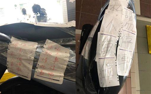 機車亂停私人車位,慘遭膠帶綑綁告知。(圖/翻攝自爆怨公社)