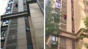 8旬阿嬤失智被鎖在家 翻窗爬牆「15樓到5樓」嚇呆鄰居(圖/翻攝自梨視頻騰訊視頻)