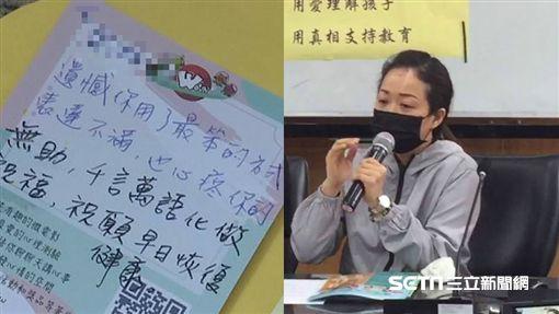 台中國三生遭霸凌跳樓、校方、班導師回應、卡片/記者曹勝彰、鄭明堂、SNG小組攝